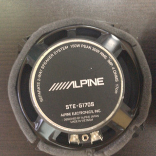 ALPINE STE-G170S メインスピーカーのみ