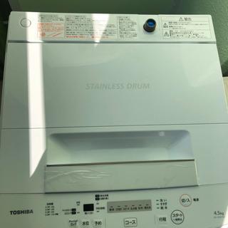 使用期間1ヶ月【2019年製】東芝洗濯機 AW-45M7