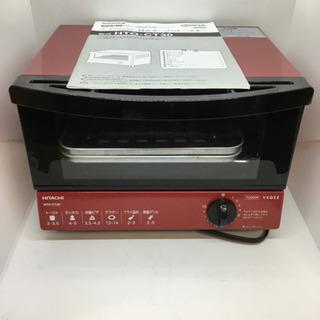 サーモスタット付き 日立オーブントースター 1000W VEGE...