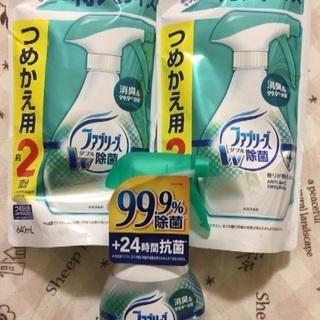 ファブリーズ ダブル除菌 本体.詰替用セット