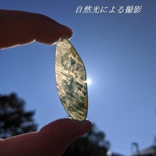 【鑑別付】最高級 天然 翡翠 41.924ct ミャンマー産 花...
