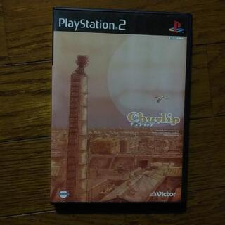PS2 Playstation2 チュウリップ