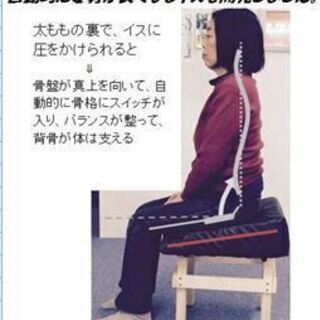 腰痛・肩こりを防御できる椅子をお貸しします(無料)