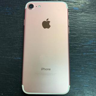 【SIMフリー】iPhone7 32gb ローズゴールド