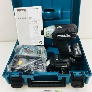 マキタ TS141DRGXB 充電式ソフトインパクトドライバ 1...