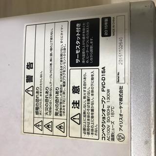 コンベクションオーブン アイリスオーヤマ − 東京都
