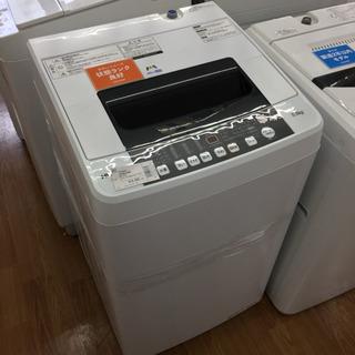「安心の6ヶ月保証付!【Hisense】全自動洗濯機売ります!」