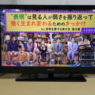 SONY 32インチ 液晶テレビ 2012年製 KDL-32EX...