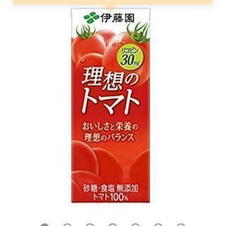 理想のトマト 200ml 56本