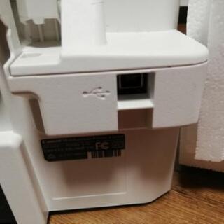 【決まりました】インクジェット複合機 − 福岡県