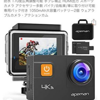 アクションカメラ 未使用品