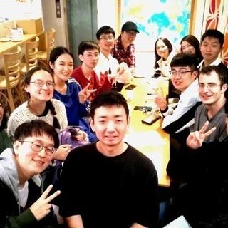 12/3(火)日本語で国際交流!日本語でディスカッション!…