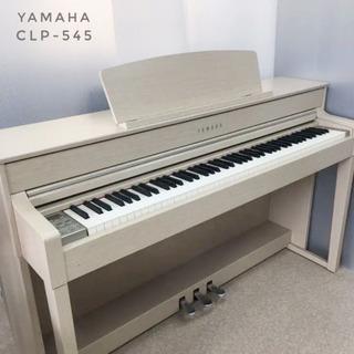 【木製鍵盤*中古電子ピアノ】ヤマハクラビノーバ CLP-545/...