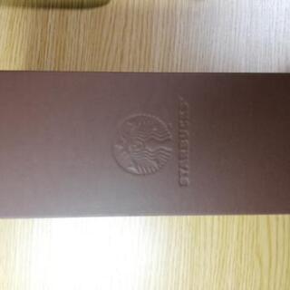 【スタバ】ステンレスボトル480ml - 福岡市