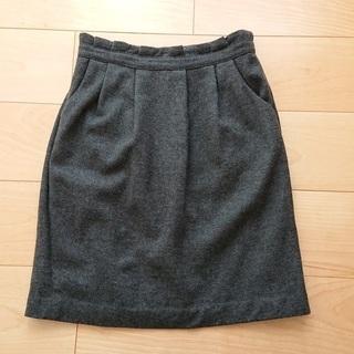 マトリーチェ グレー スカート