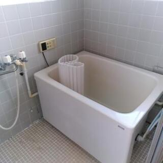 風呂 201