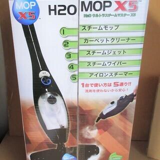 ☆第一商事 MOP X5 H2OウルトラスチームマスターX5 D...