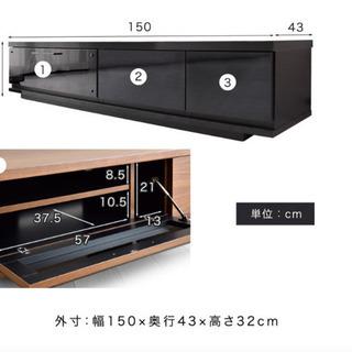 美品です!日本製テレビ台 - 家具