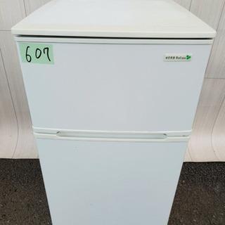 607番 YAMADA✨ノンフロン冷凍冷蔵庫❄️YRZ-C09B1‼️