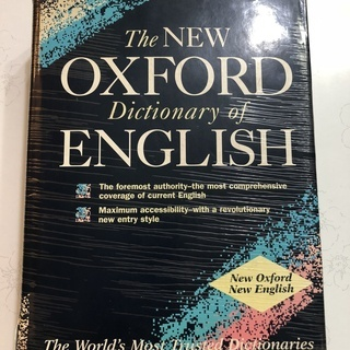 英会話教室移転の為、教材を格安でお譲りします。オックスフォード英語辞典