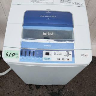 ビートウォッシュ入荷😍610番 日立✨全自動電気洗濯機⚡️BW-...