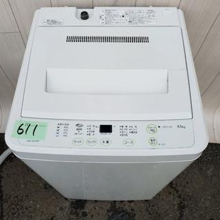 611番 SANYO ✨✨全自動電気洗濯機⚡️ASW-45D‼️
