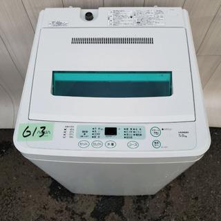 613番 AQUA✨全自動電気洗濯機⚡️AQW-S501‼️