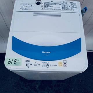 616番 National✨全自動電気洗濯機⚡️NA-F42M8‼️