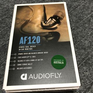 値下げします。高級オーディオイヤホン AUDIOFLY AF120