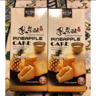 台湾名物 皇族 パイナップルケーキ