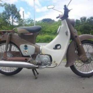 バイクの旧車会❗皆❗集まれ‼️