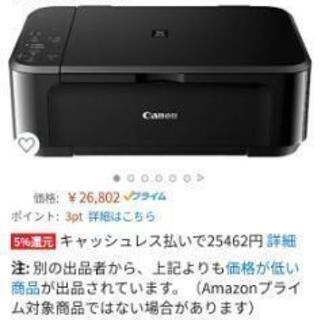 Canon プリンター MG3630BK