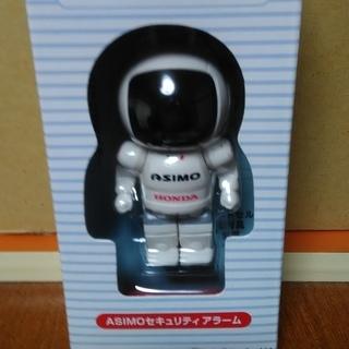 ASIMOセキュリティアラーム