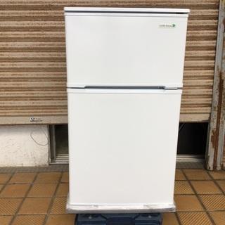 YAMADA  冷蔵庫