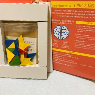 七田式 右脳四色チップ − 愛知県
