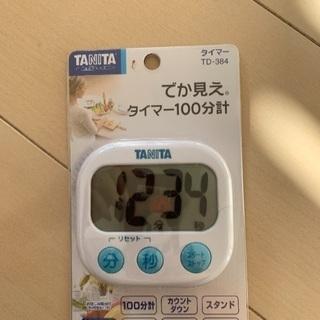 タニタ❣️タイマー時計