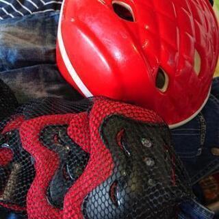 ヘルメット + 膝当て&肘当て