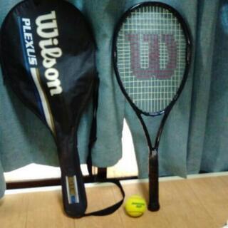 ウィルソン硬式テニス