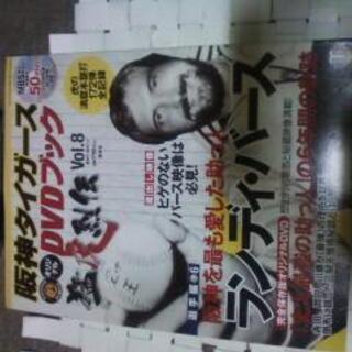 DVD書籍。阪神タイガース時代のバース特集