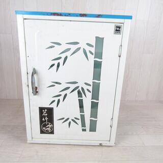 MS1712【昭和レトロ 家具】収納家具 金属製 アンティーク ...