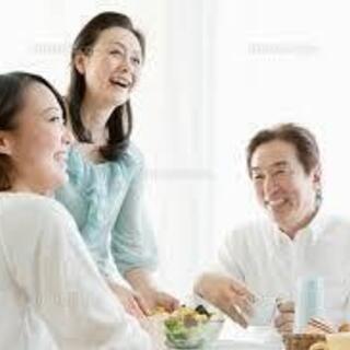 初期費用¥0でノーリスク在宅副業~本格経営まで【婚活ビジネス】地域不問