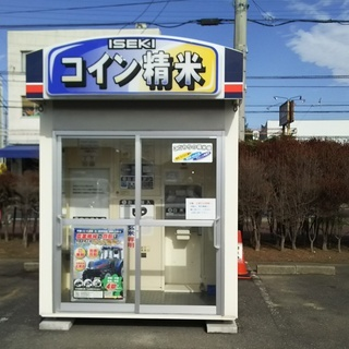 米ぬか 無料 龍ケ崎市光順田 コイン精米機 ご自由にお持ち帰りください