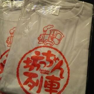 【値下】新品!坊ちゃん列車Tシャツ ユニセックスのS