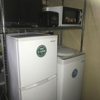 【決まりました】【5点セット】冷蔵庫・洗濯機・テレビ・炊飯器・電...