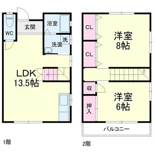 【レモンB号室(2LDK)】仲介手数料0円!礼金0円!家賃1ヶ月...