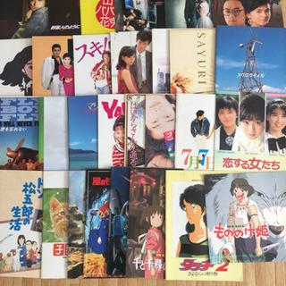 映画パンフレット 68冊