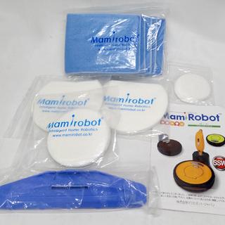 未使用品★Mam Robot マミロボット 付属品セット※本体無...