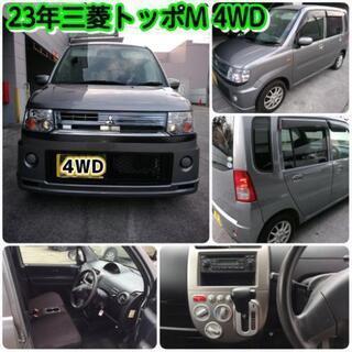 🔴4駆✳【 23年 Toppo  M 4WD 】【即乗りOK❗】...