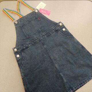 ピンクラテ♥ 女児スカート