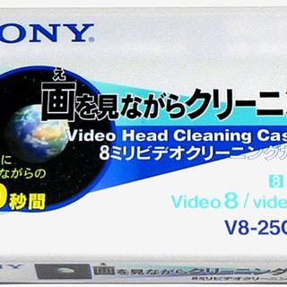 ☆SONY Hi8, 8ミリビデオ クリーニングテープ